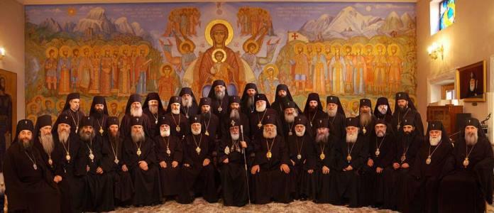Biserica Ortodoxă a Georgiei nu își asumă responsabilitatea promovării vaccinării anti-covid: Salutăm faptul că procesul de vaccinare împotriva covid-19 este voluntar, nu obligatoriu