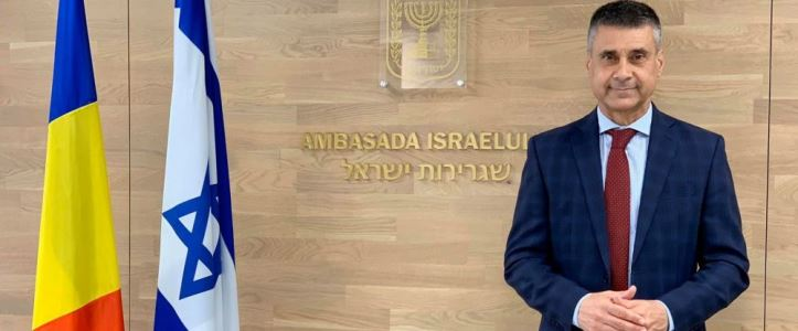 Ierusalim | Biserica ortodoxă românească vandalizată repetat de extremiști evrei a fost vizitată de Ambasadorul Israelului la București