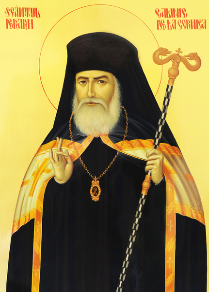 Calendarul zilei 12 aprilie: Sfântul Calinic de la Cernica